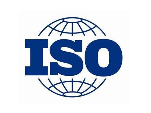 整车通过ISO质量认证