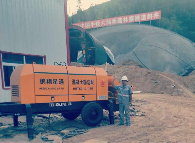 新型隧道地泵(搅拌拖泵)一体机