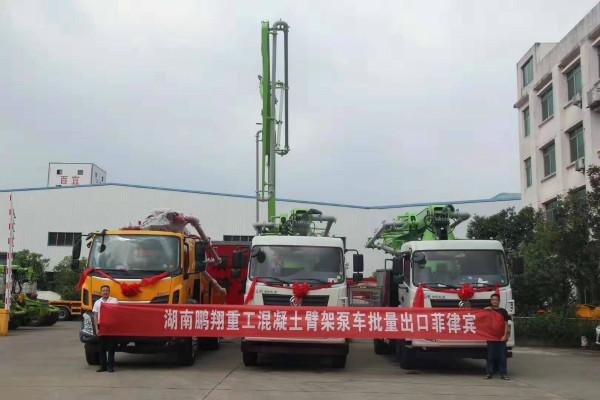 #新农村混凝土泵车直管堵管解决办法?湖南混凝土泵车国庆优惠价格要多少钱一台;